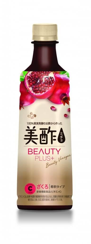 ゴンチャ『フルーツ ビネガー(Fruits Vinegar)』に使用する美酢