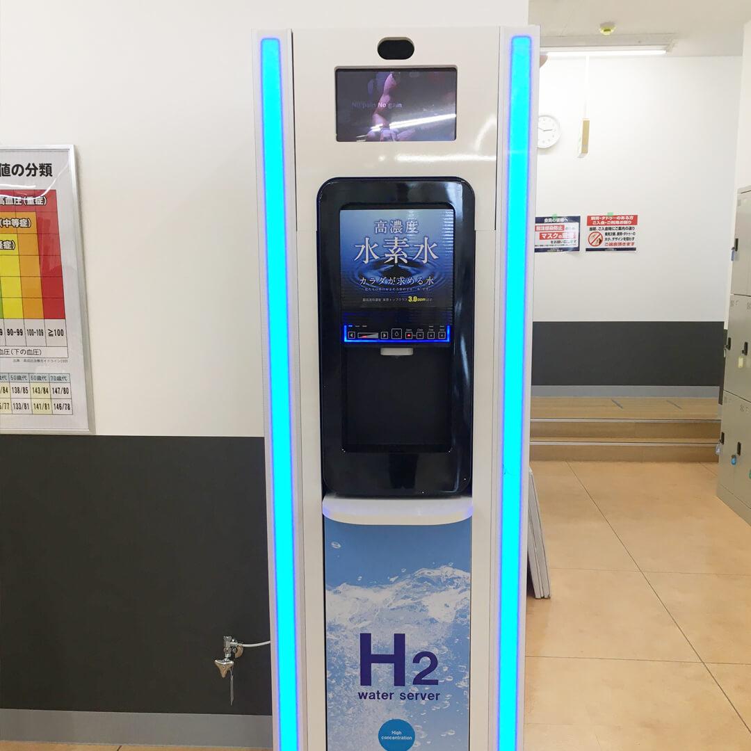 HYPER FIT Nex24の水素水
