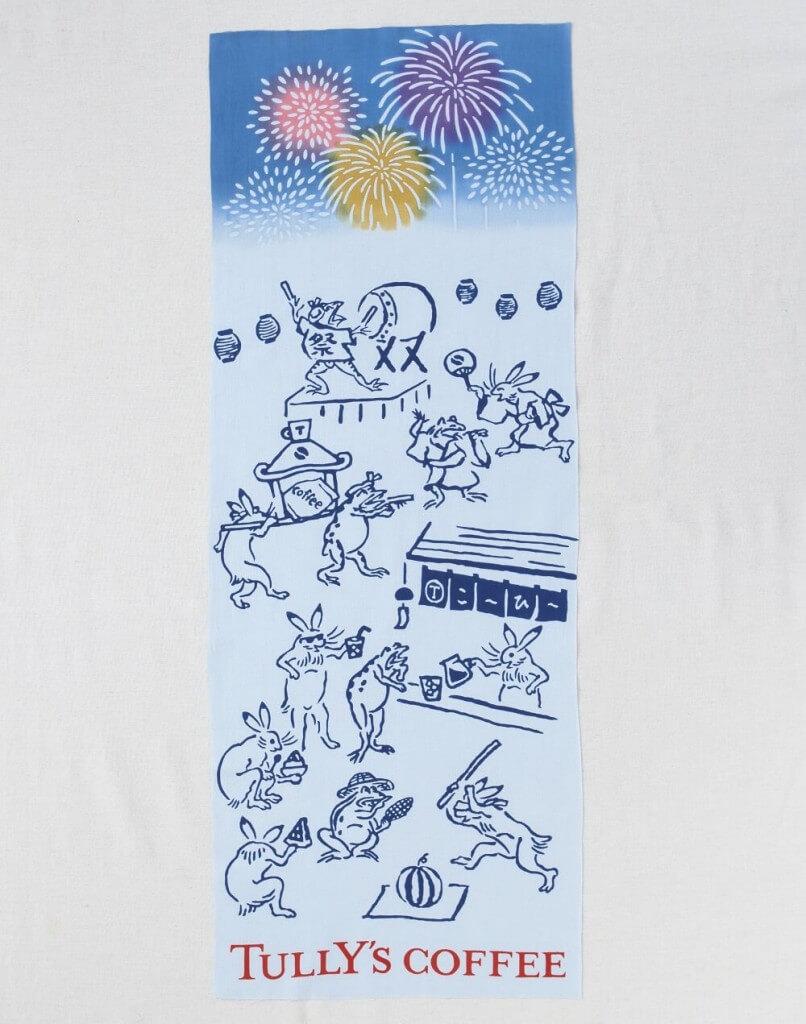 タリーズコーヒー×かまわぬ『タリーズ手ぬぐい鳥獣戯画(祭り)』