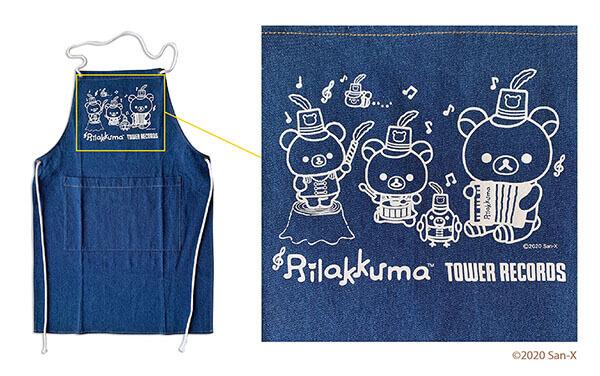 Rilakkuma × TOWER RECORDSキャンペーン2020『タワーレコード オンライン限定』