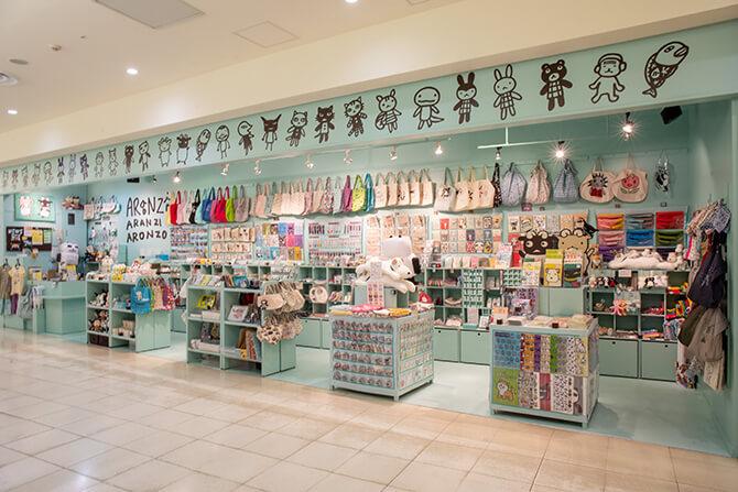 アランジアロンゾ札幌店
