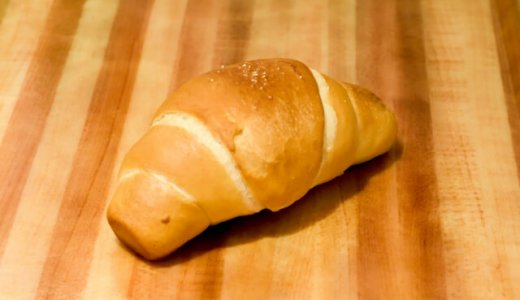 """【シオパンヤ】メロンパン専門店 fiolaから誕生した""""塩パン専門店""""!ごはんはもちろんおつまみにもいいぞっ!"""