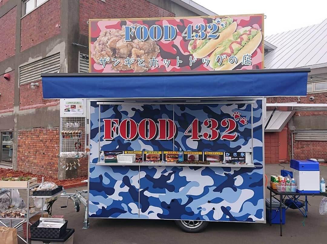 FOOD432の外観