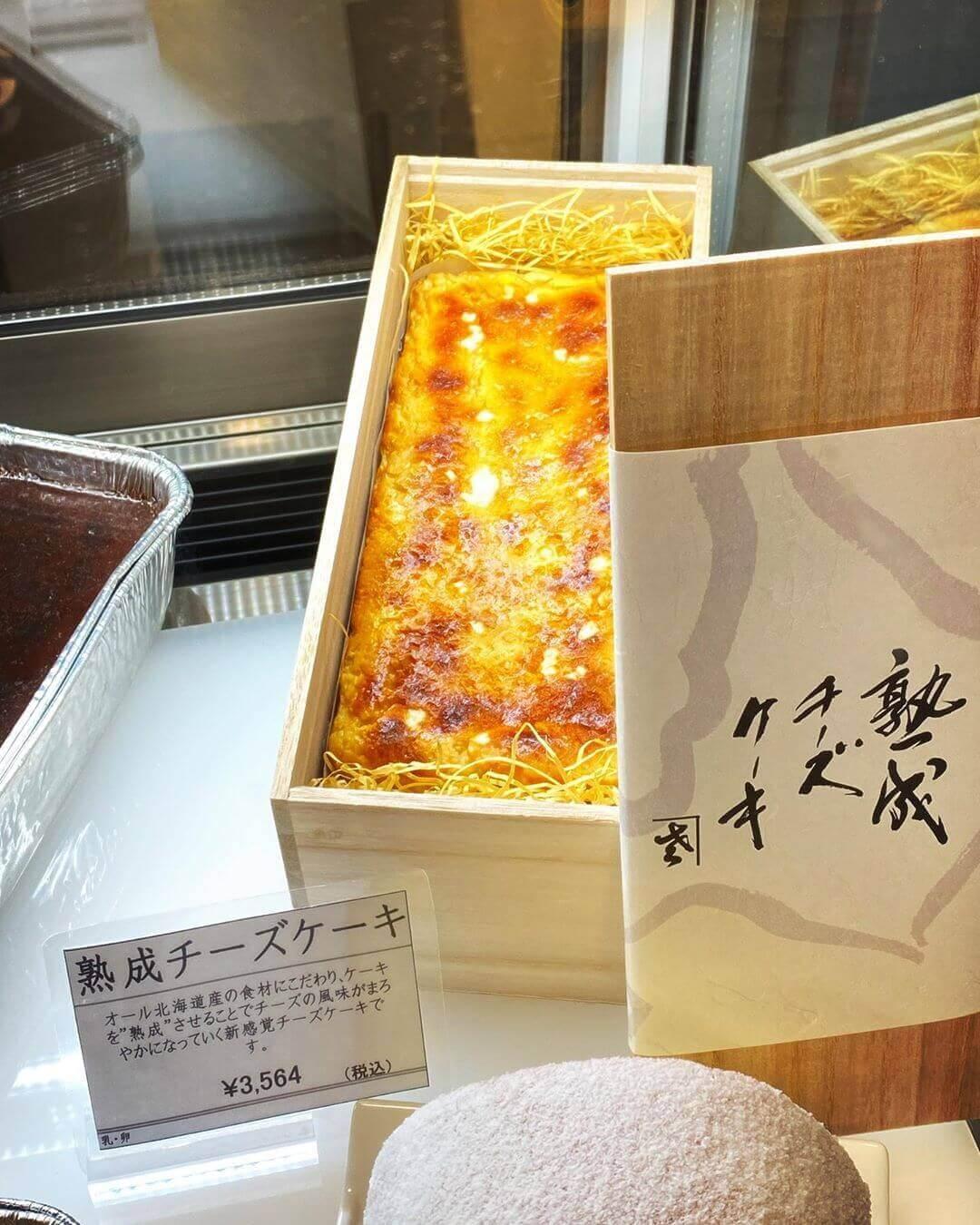 パティスリージョネス エスタ店の熟成チーズケーキ