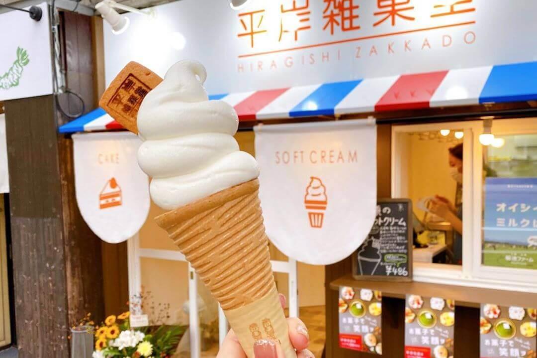 平岸雑菓堂のソフトクリーム