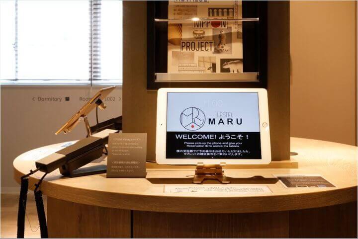 LESTEL MARU(レステル マル)のセルフチェックインシステム