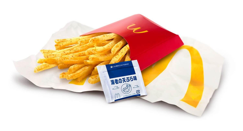 マクドナルドの『シャカシャカポテト® 海老の天ぷら味』