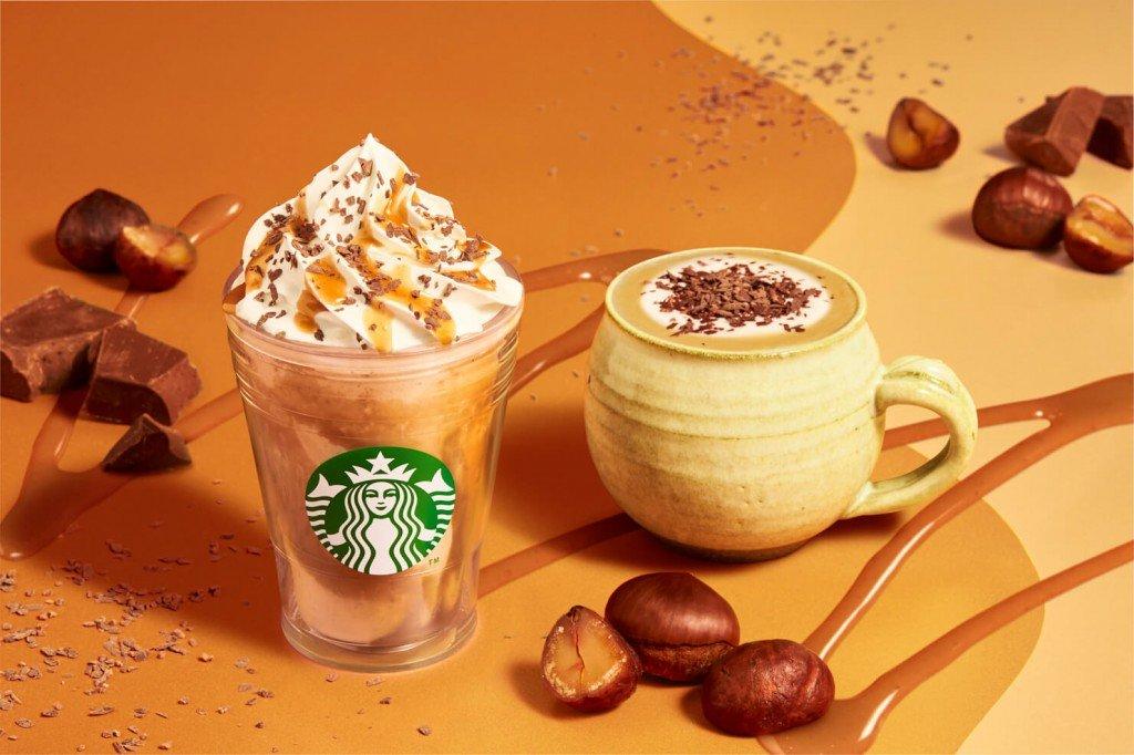 スターバックスの『チョコレート マロン フラペチーノ』と『チョコレート マロン ラテ』