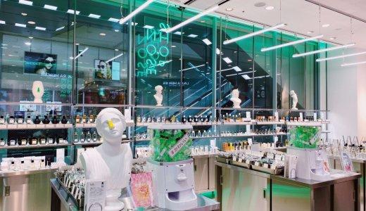 札幌ステラプレイスにある『NOSE SHOP(ノーズショップ) 札幌』が2020年8月23日(日)をもって閉店へ
