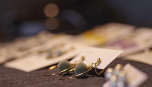 【レアル デザイン サイト 札幌パセオ店】個性的なアイテムが揃うアクセサリー&ジュエリーショップがオープン!
