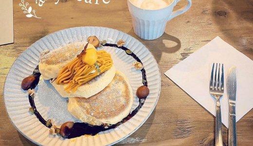 【any cafe(エニーカフェ)】パンケーキや焼き菓子、バスクチーズケーキも楽しめる北18条カフェ!