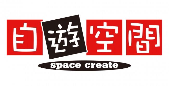 自遊空間のロゴ