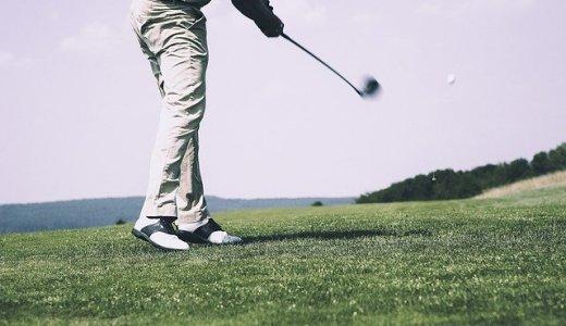 【本間ゴルフ サッポロファクトリー店】最新打球解析器も導入した北海道初のフラッグシップ店舗!