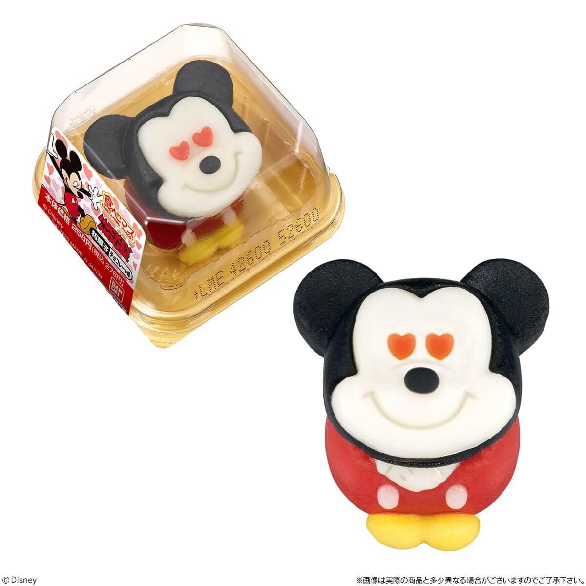 食べマス Disney ミッキーマウス