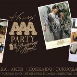 AAA(トリプル・エー)のコラボカフェ『THANX AAA PARTY ~15th AnniversAry stAnd~』がタワーレコードカフェ札幌ピヴォ店で開催!