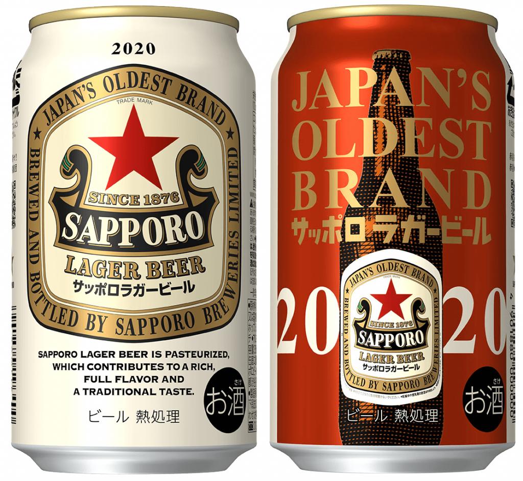 『サッポロラガービール』の缶商品