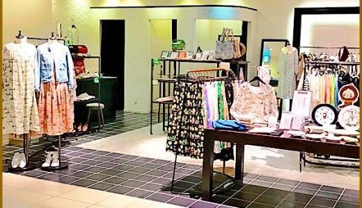 『フランシュリッペ ブラック 札幌パセオ店』が2020年8月23日(日)をもって閉店へ