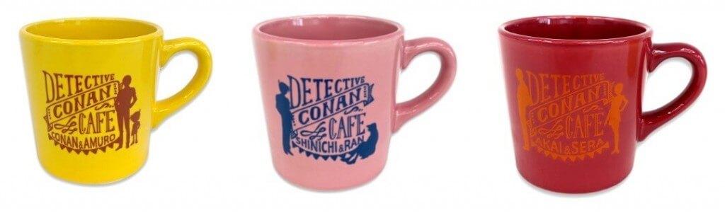 名探偵コナンカフェ2020のマグカップ 3種