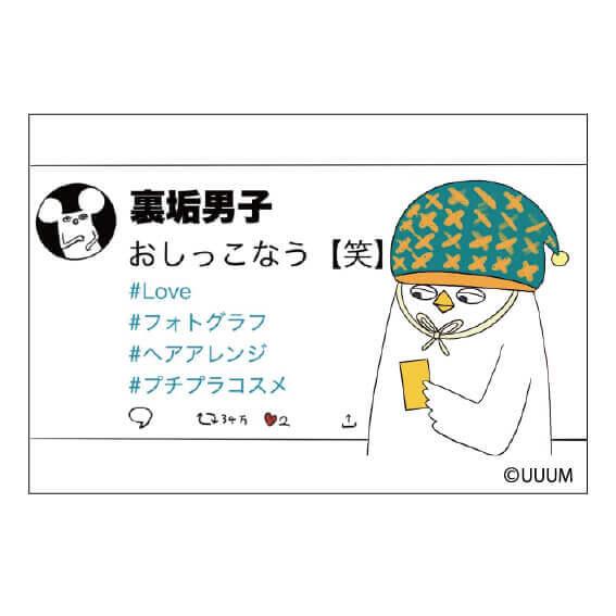 【はじめまして松尾です×ヴィレッジヴァンガード】『缶バッチ』