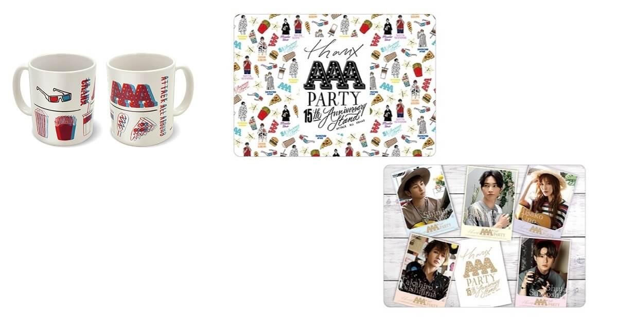 THANX AAA PARTY ~15th AnniversAry stAnd~の『マグカップ、PPランチョンマット(イラストver.、フォトver.)』