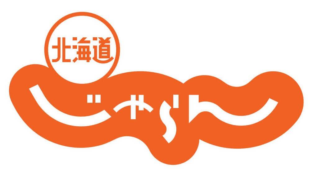 AiRTOWN(エアタウン)に出店する『北海道じゃらんセレクトショップ』