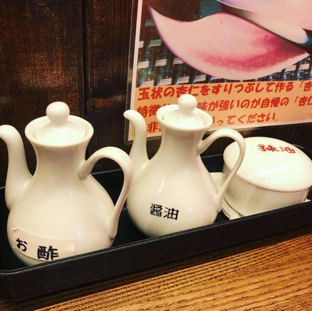 好吃(ハオチー )餃子店に置かれている醤油・酢