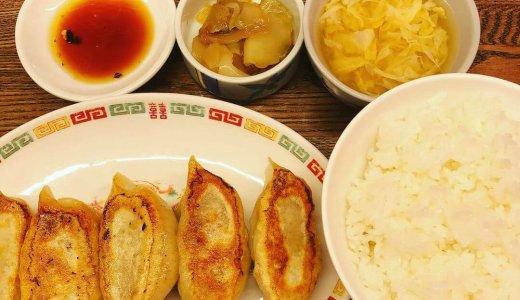 【好吃(ハオチー )餃子店】西区八軒で絶品の『餃子定食』がワンコインで食べれるぞ!全品持ち帰りも可能っ
