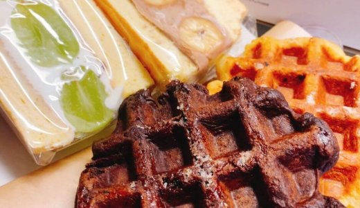 "【KOKAGE-こかげ-】西区山の手にROJIURA cafeの姉妹店となる""クレープとパンケーキサンドとワッフルのお店""がオープン!"