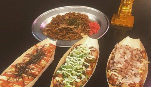 【うツボさん】北24条エリアにある本場関西の本格たこ焼が味わえるうツボ3号店!立食いスタイルで味わうふわとろたこ焼きのお店