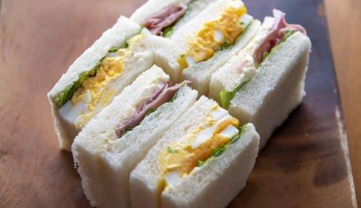 【ベジカフェさとみ】清田区の里塚・美しが丘地区センターに青果店が運営するカフェがオープン!サンドイッチ各種を提供っ