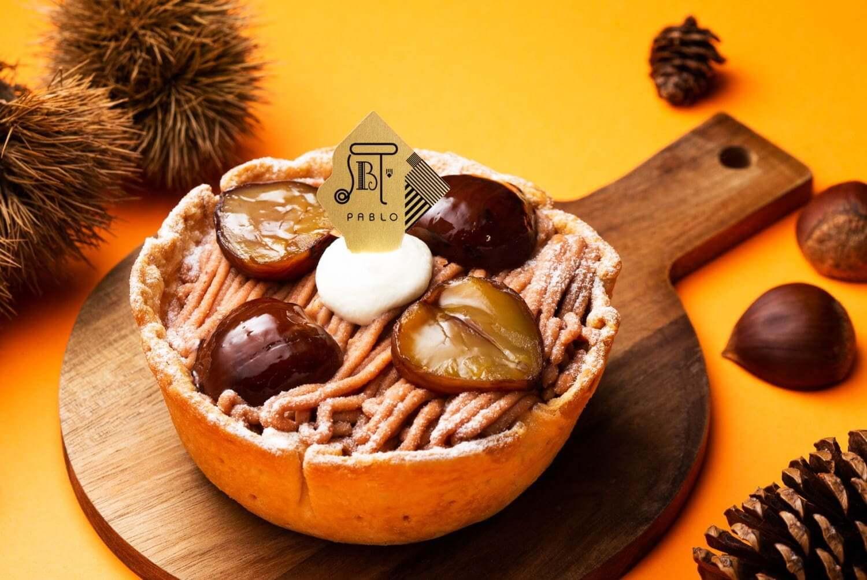 パブロの『渋皮栗のモンブランチーズタルト小さいサイズ』
