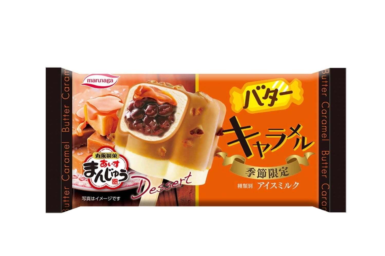 『あいすまんじゅう Dessert バターキャラメル』
