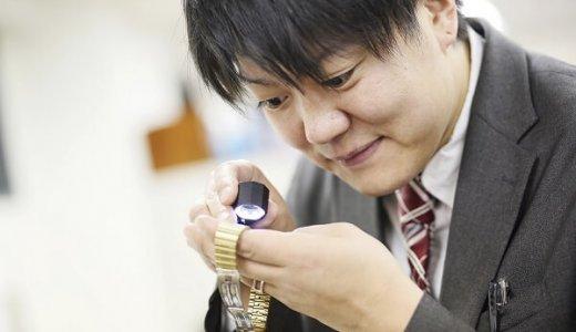 【シチクルー 札幌店】出張特化型の質屋が東区にオープン!プロの鑑定士が自宅に来てくれる手軽さっ