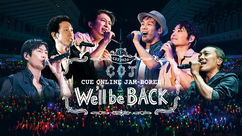 CUE ONLINE JAM-BOREE 〜We'll be back〜