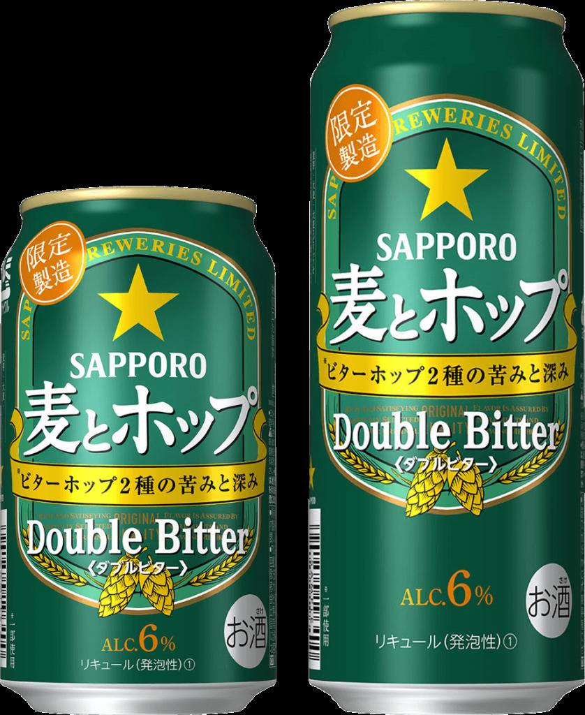 『サッポロ 麦とホップ ダブルビター』