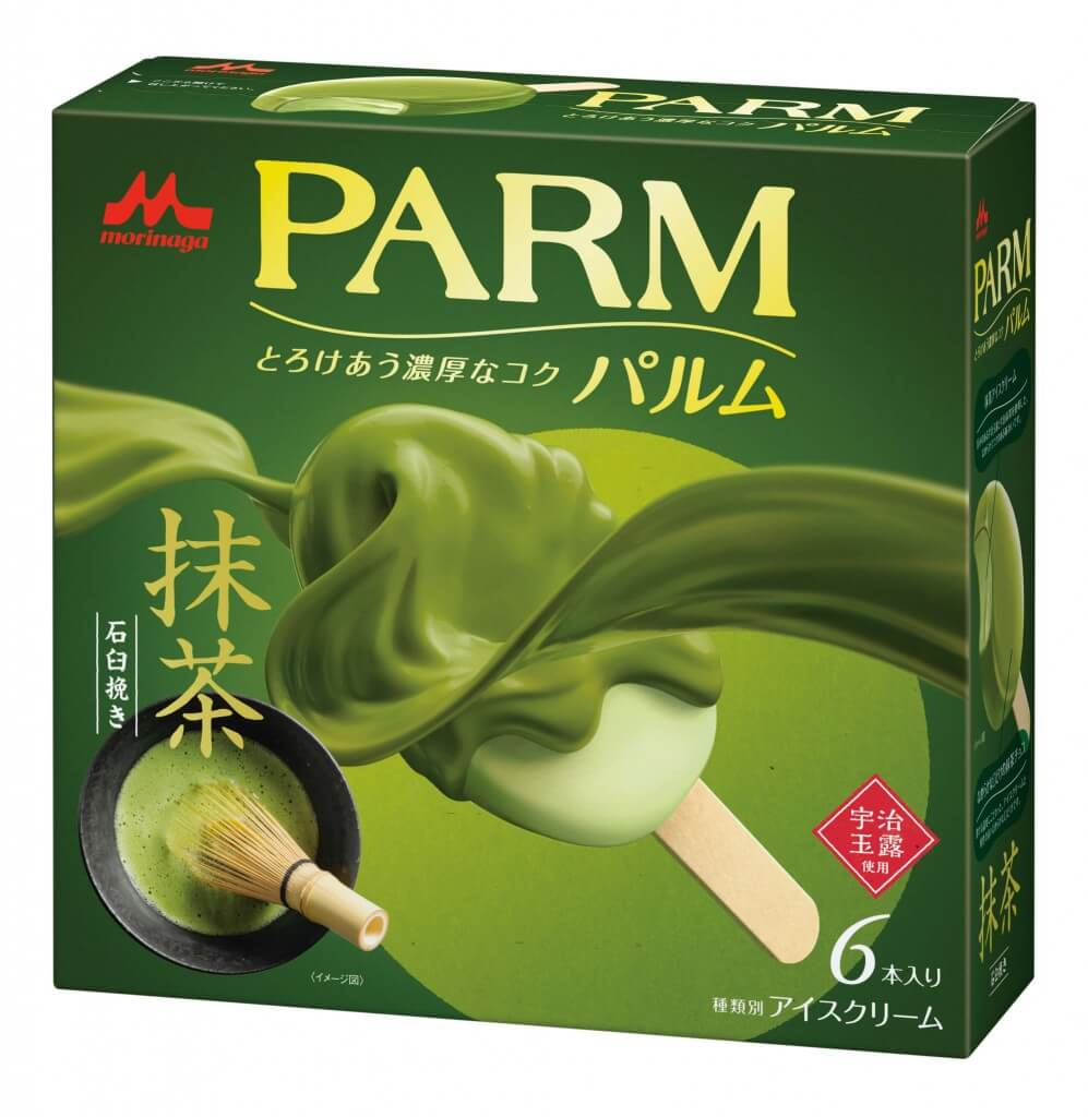 『PARM(パルム) 抹茶』