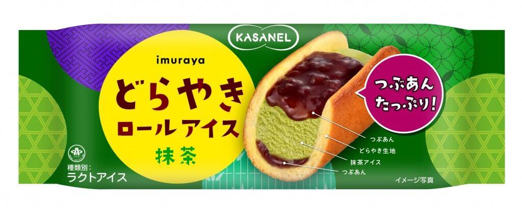 井村屋『KASANELどらやきロールアイス抹茶』