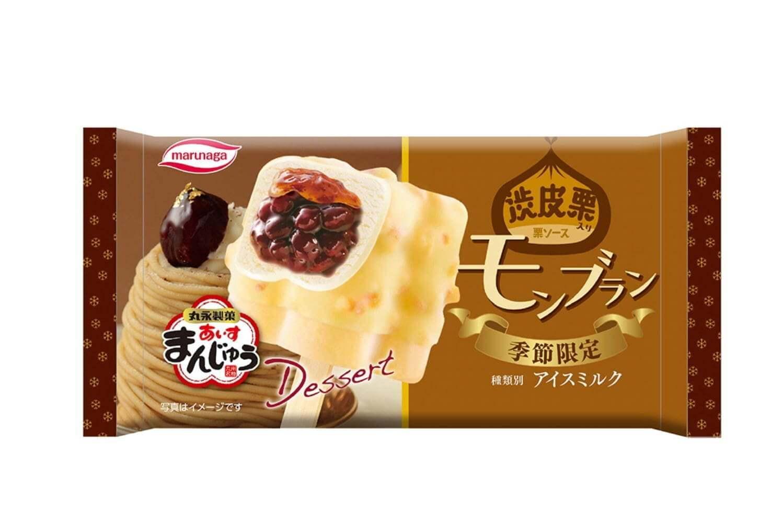 『あいすまんじゅう Dessert モンブラン』