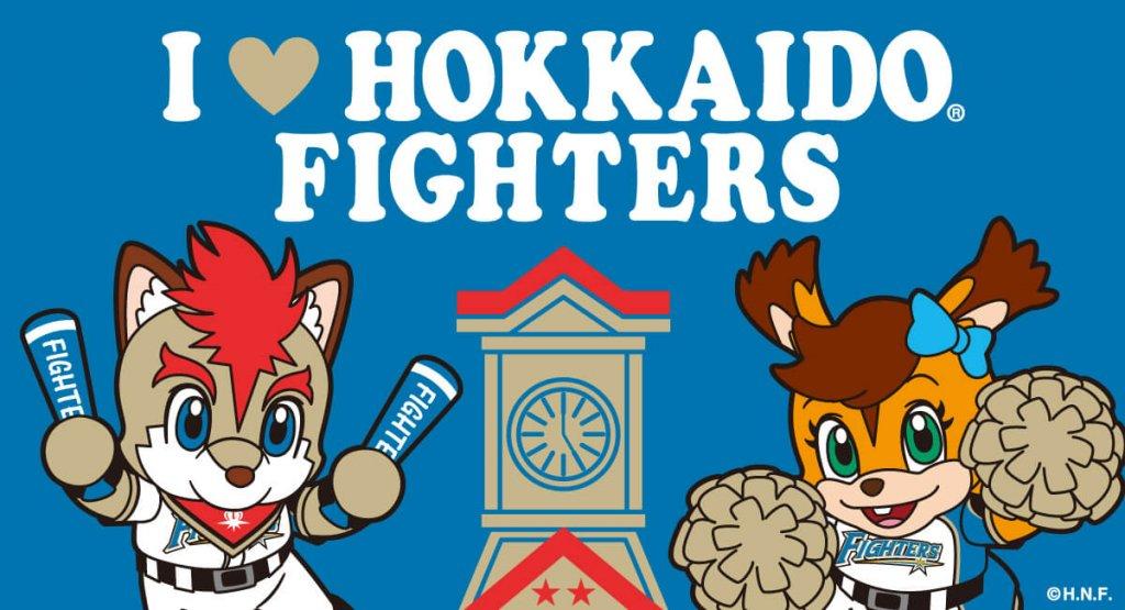 『I ♡ HOKKAIDO』