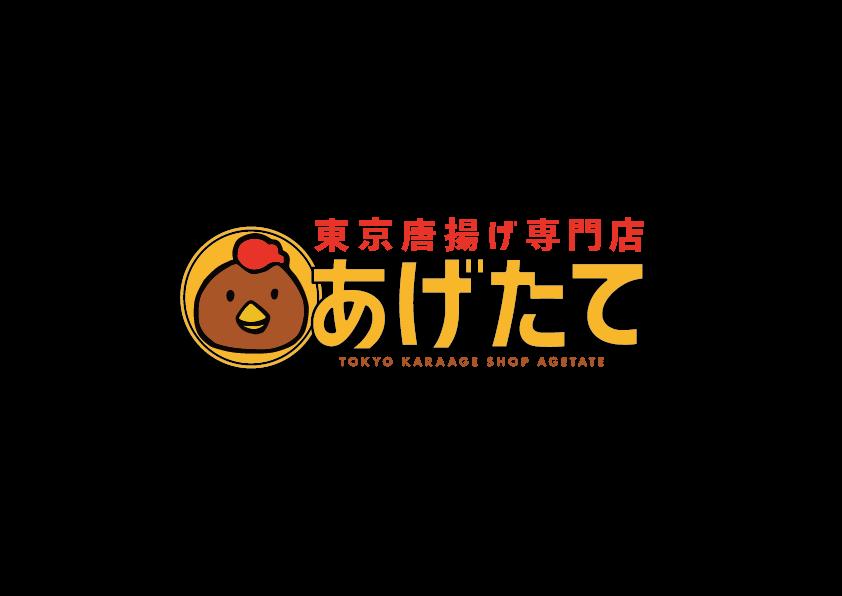 東京唐揚げ専門店 あげたてのロゴ