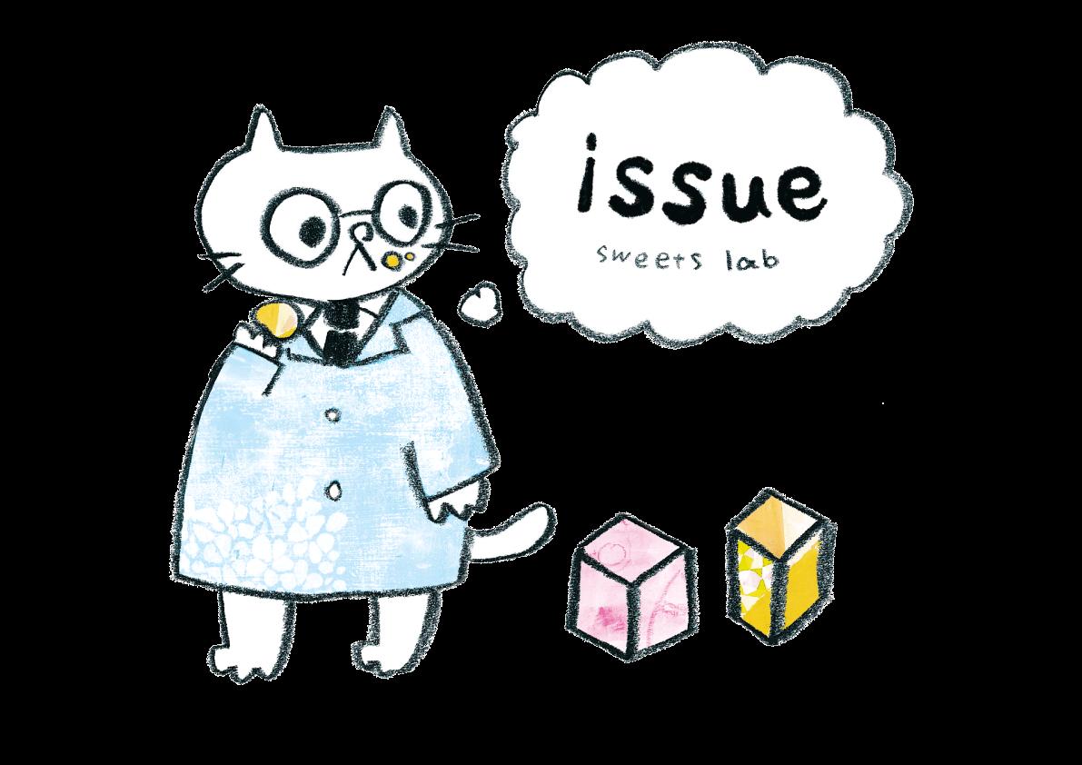 issue sweets labのロゴ。ロゴのモチーフは代表柴田愛里沙が物理学科出身であることに因んで、シュレディンガーの猫。