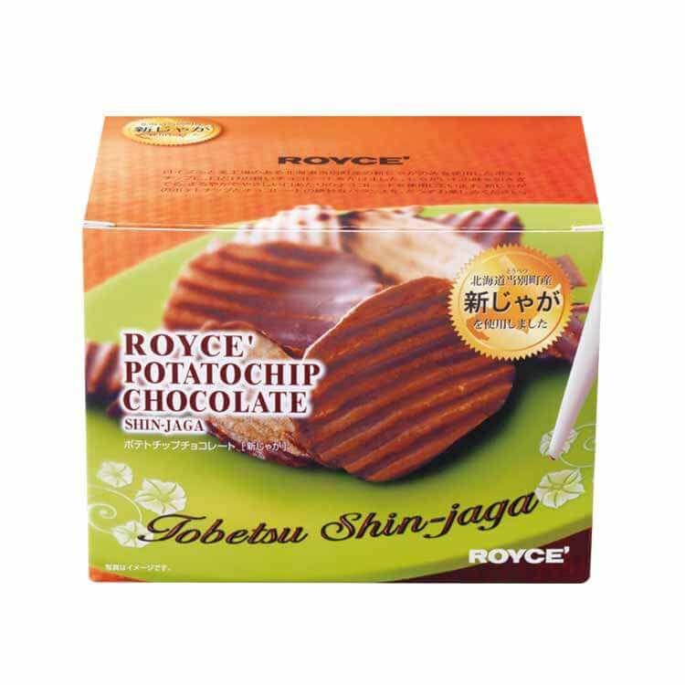 ロイズのポテトチップチョコレート[新じゃが]