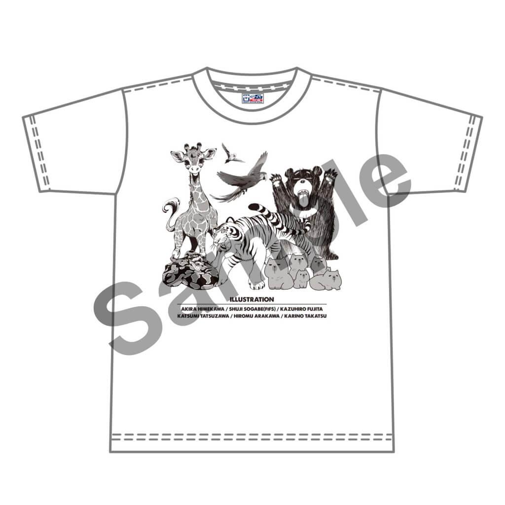 「ノースサファリサッポロ×マンガ家コラボ」Tシャツ