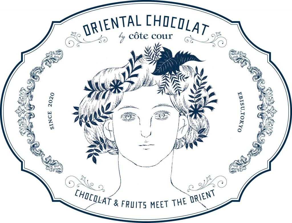 オリエンタルショコラ by コートクールのロゴ