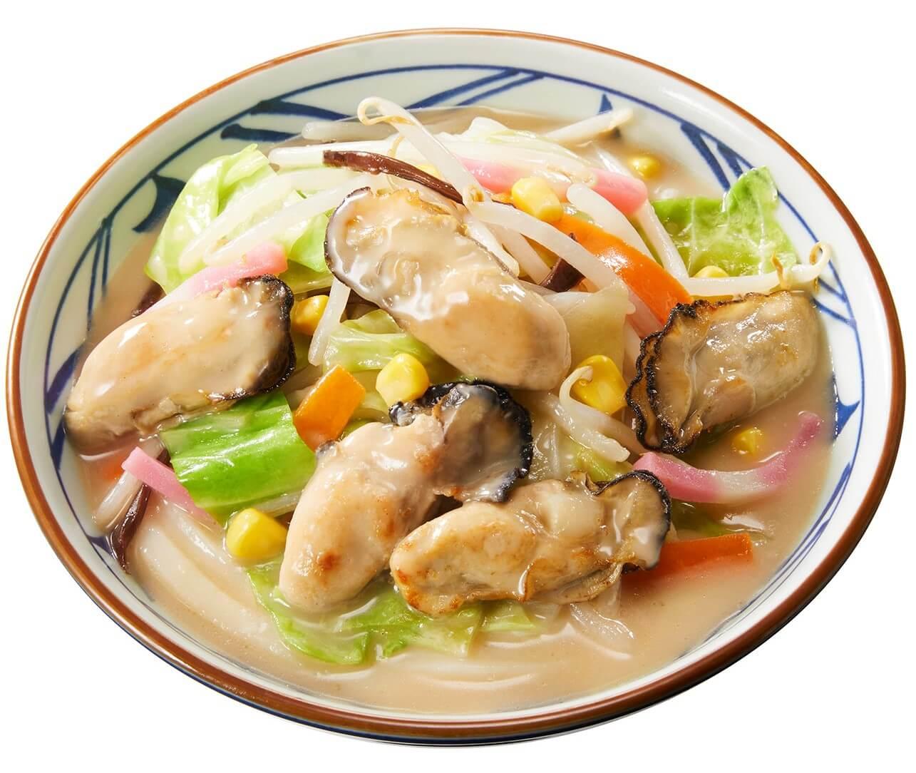 丸亀製麺の『牡蠣ちゃんぽんうどん』