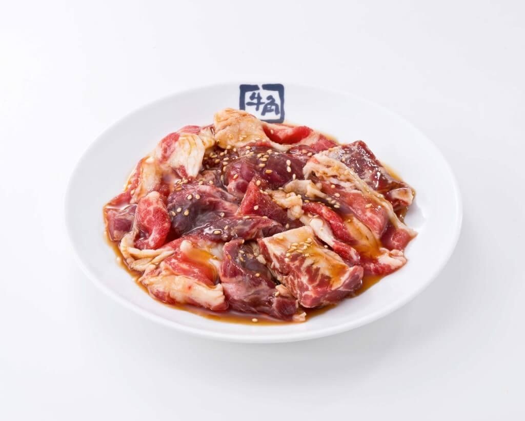牛角『焼肉定食』-赤MIX