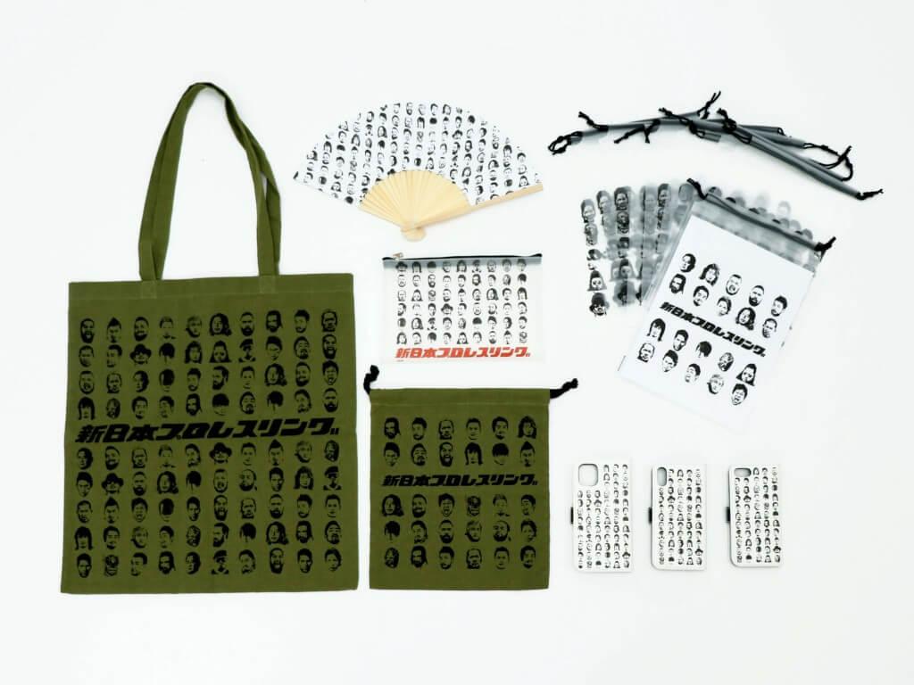 ASOKO(アソコ)×新日本プロレス『秋におすすめのカーキ色のバッグ』