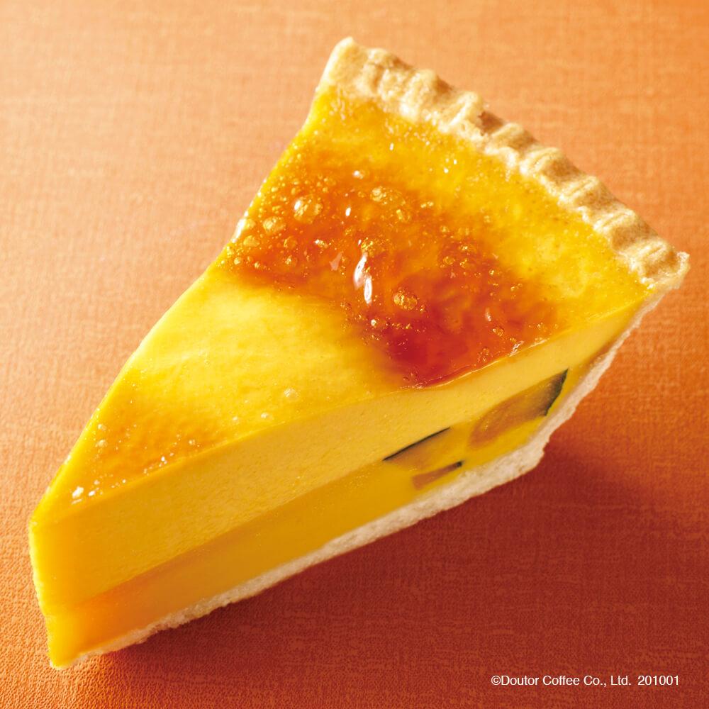 ドトールの『北海道産かぼちゃのタルト』