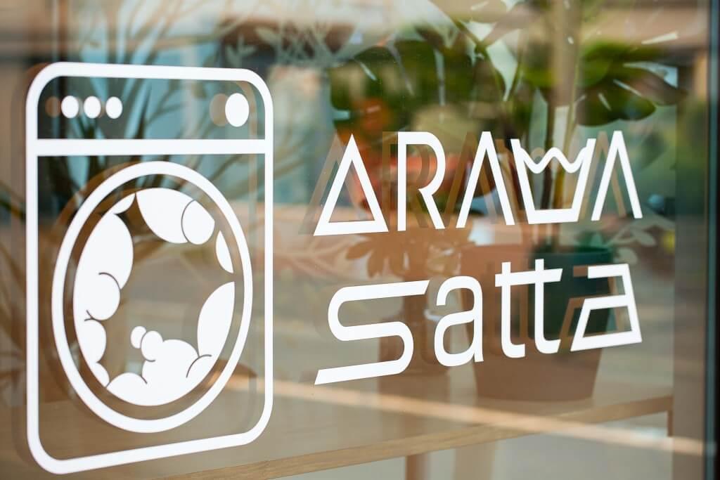 JabbaRing(ジャバリン) 本店のアラワサッタサービス