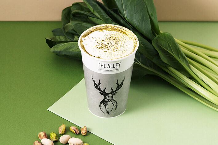 THE ALLEY(ジ アレイ)に『スイーツべジミルクティー』-ピスタチオ×小松菜